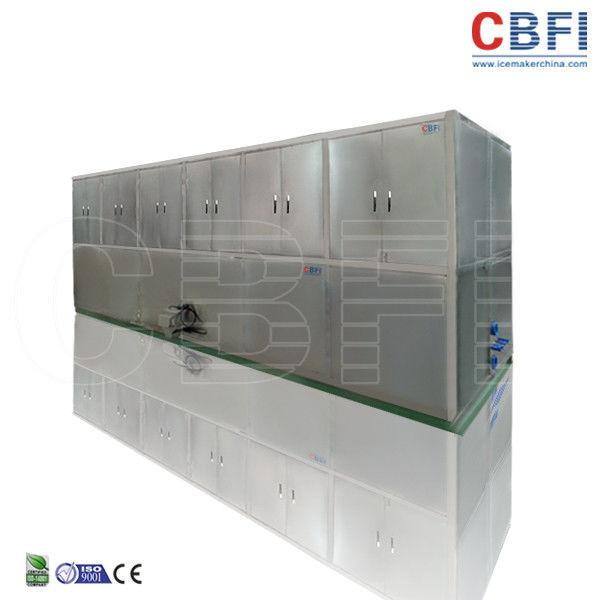 machine facultative de gla on de deux de cube tailles de glace petite machine de fabricant de. Black Bedroom Furniture Sets. Home Design Ideas